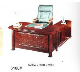 executive table 6180
